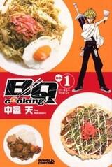 BQ Cooking!