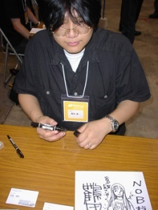 Кэндзи Цурута