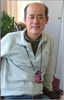Тэцуро Амино