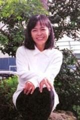 You Inoue