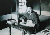Seitarou Kitayama