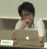 Kurehito Misaki