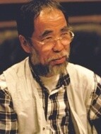 Kawachi Kuni