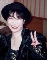 Yumiko Igarashi