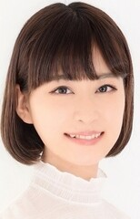 Rina Honnizumi