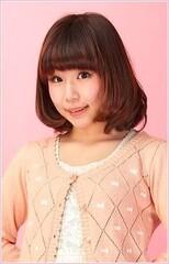 Aoi Fujimoto