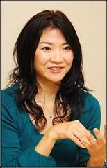 Yuuko Satou