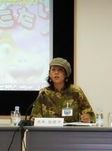 Kanako Inuki