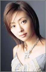 Yoko Ishida