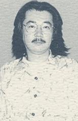 Iku Suzuki