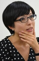 Li Mei Chiang