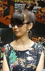 Sayo Yamamoto