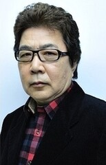 Tesshou Genda