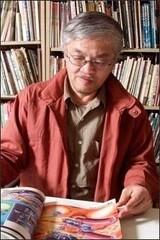 Mitsuki Nakamura