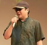 Mitsuru Hongou