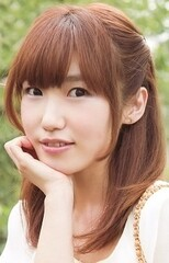 Aya Uchida