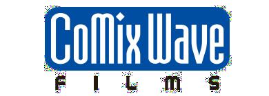 Аниме студии CoMix Wave