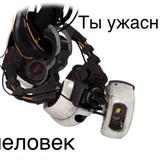 ГЛэДОС